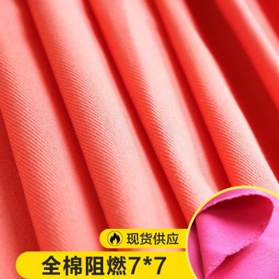 420g 全棉阻燃布|Proban工艺、永久阻燃