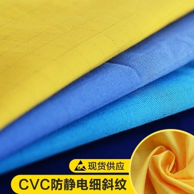 CVC网格防静电细斜纹