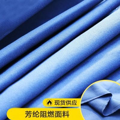 芳纶阻燃面料|芳纶ⅢA、厂家直销